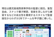 【櫻坂46】小林由依→オールB感wwwwwww