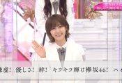 【超絶朗報】櫻坂の円陣、マジで大爆笑wwwwwwwww