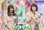 【櫻坂46】はい夏鈴ちゃんクソカワイイマジで天使だな