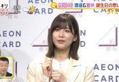 【櫻坂46】めちゃくちゃキレがある土生ちゃんwwwwww