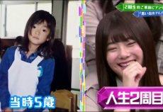 【櫻坂46】田村と藤吉の幼稚園、小学生時代見るとめちゃくちゃモテただろうなあれは