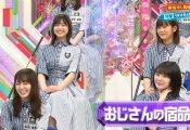 【櫻坂46】100人中99人が夏鈴ちゃんを選ぶであろうこの画像wwwwwww