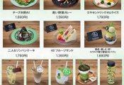 【驚愕】欅坂カフェと櫻坂カフェの差がエグい.............