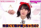 【画像】森田ひかるさん、魔女の宅急便のキキと同一化してしまうwwwwww