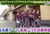 【画像】セゾン制服着て普通に京都市内を歩くなんて今では考えられないよな...