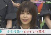 【櫻坂46】渡邉理佐ちゃんって『No.2』が似合う女ってことで異論なしだよな?
