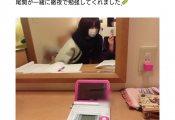 【櫻坂46】尾関梨香さんが無能に優しいという風潮www