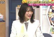 【画像】最近の森田ひかるちゃんの化粧変わったよな????