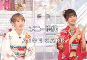 【速報】櫻坂46の小池美波さん、ガチで色が白すぎるwwwwww