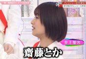 【櫻坂46】松田里奈って基本1期生にもタメ口なの草生える