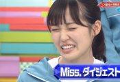 【櫻坂46】関有美子ってどうやったら外仕事来るんや???