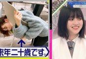 【衝撃】ついに櫻坂46で放送事故級の衝撃写真が流れてしまうwwwwwww