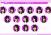 【悲報】櫻エイト存続にファン激怒.......『全員が輝ける』はどこに???