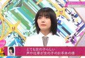 【すげえ】藤吉夏鈴って塩対応なのになんでこんなに人気高いんだ???