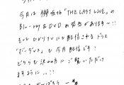 【朗報】おおお!!!ポニテの渡邉理佐ちゃんってこんなに可愛いのかよwww