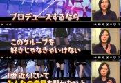 【えぇ...】松井珠理奈さん、秋元康を猛烈に批判か...