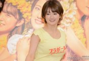 【朗報】乃木坂の与田祐希さん、最高ボディの樋口日奈と張り合ってしまうwwwwww