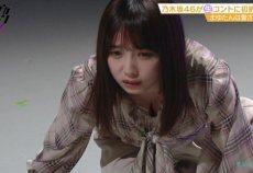【朗報】乃木坂・与田祐希さん、生放送でガッツリと巨◯を見せつけてしまう大事故wwwwww