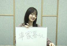 【悲報】金川紗耶さん、ガチでヤバい