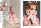 【速報】宮脇咲良さんの『HKT48卒業』をファッション雑誌がリークwwwwwwww