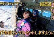 【朗報】乃木坂3期生の岩本蓮加さん、ガチでデカいwwwwwwwwwww