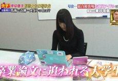 【欅坂46】菅井友香と尾関梨香のパソコンの使い方を比べてみた結果wwww