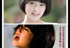 【欅坂46】中学生 → 高校生 までの平手友梨奈の成長過程を画像で並べてみた結果がヤバい・・・