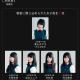 【欅坂46】ドラマ「残酷な観客達」の相関図が公式サイトにて公開!内容が凄いシンプルでこれからどうなるのか楽しみすぎる件www