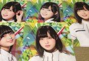 【欅坂46】今回も平手友梨奈のクリアファイルは数種類存在!?本日より「ロッテ キシリトールガム×欅坂46」が開始!