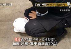 【欅坂46】これは酷い・・・ バンキシャで昨日の発煙筒事件が報道。握手時の再現CGが現実と全く違うと話題に