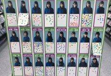 【欅坂46】ヨドバシ京都店でファン投票型の『欅坂46総選挙♪』が開催中!かなり意外な結果でワロタwww