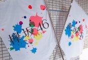 【欅坂46】8/17開催 全国ツアー2017『真っ白なものは汚したくなる』日本ガイシホール公演2日目。セトリ、レポまとめ