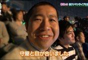 【欅坂46】8/19開催『SUMMER SONIC 2017』をハライチ 澤部佑が見に来ていた模様。欅ちゃん達のステージも見たのかな?