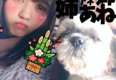 【欅坂46】小林由依が姉と浅草デートをしていた模様。自分のことを『由依』って言うの可愛いなww【欅坂46メッセージ】