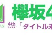 【欅坂46】全国の事情通が5thシングルのタイトルを教えてくれるスレwww