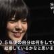 【欅坂46】ここだけ5年後の欅坂スレwwwwww