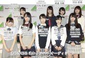 【欅坂46】けやき坂46追加メンバーっていつから本格始動するんだろう?