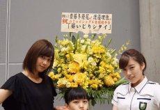 【欅坂46】渡邉理佐と原田葵、年末に大喧嘩していたことが判明