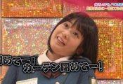 【欅坂46】2/25放送『欅って、書けない?』「欅坂46黒歴史審議会!」尾関梨香のモノマネとかありそうだなwwww