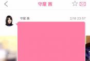 【欅坂46】守屋茜が平手センターについて言及。長文メッセージに綴った本音が凄いと話題に