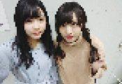 【欅坂46】ぺーちゃんが現役JKとツーショット写真を撮った結果・・・・・