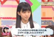 【欅坂46】原田葵ちゃんがギリギリ知らさそうなことwwwwww