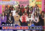 【欅坂46】ミステリー作家、綾辻行人さん『新曲のPVはとてもかっこいいのだけれども、KEYABINGO!2を思い出してクスッとなる』かなり欅にハマってるなwwww
