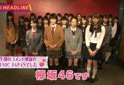 欅坂46時間TVにありがちな事wwwwwww