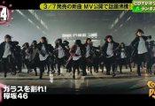 【欅坂46】6thシングル『ガラスを割れ!』の人気がスゴイ!発売前にもかかわらず、CDTVオリジナルランキング24位にランクイン