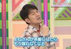 【欅坂46】清純派の米谷奈々未、ついに髪の毛を染めてしまう…【6th個別握手会@東京ビッグサイト】