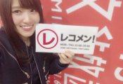 【欅坂46】菅井友香、欅カラーの袴で卒業式に出席 【レコメン!】