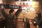 【超絶悲報】菅井友香さんオタクと食事しているところを激写されてしまう…